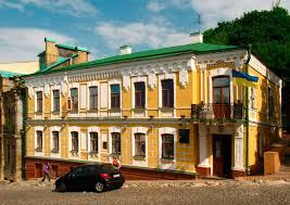 Музей Булгаковава