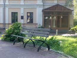 Музей Михаила Старицкого