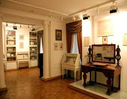 Киевский музей А.С. Пушкина