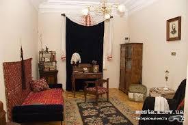 Музей Панаса Саксаганского