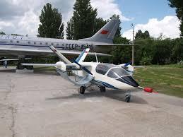 Государственный музей авиации Украины (ГМАУ) является крупнейшим историко-техническим музеем страны. Его открытие состоялось 30.09.2003 и было приурочено к 100-летию мировой авиации и 70-летию отечественной авиации