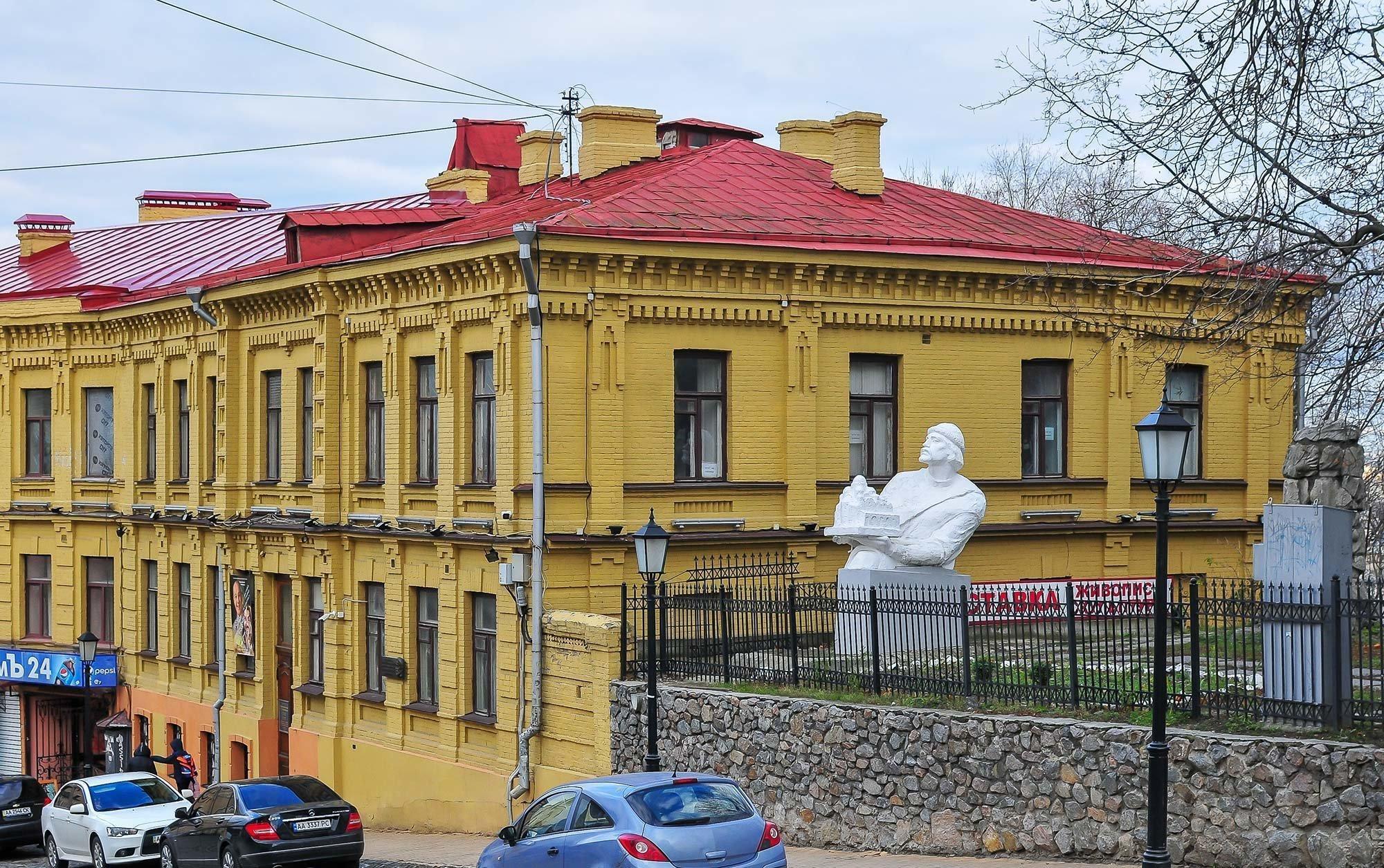 Музей-мастерская И. Кавалеридзе