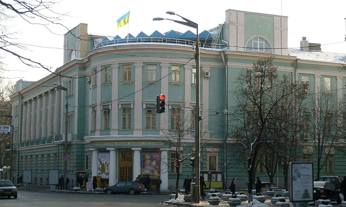 Центральный музей Вооруженных сил Украины