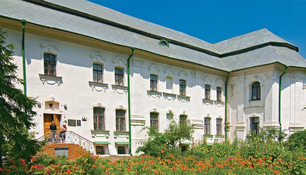 Центральный государственный архив-музей
