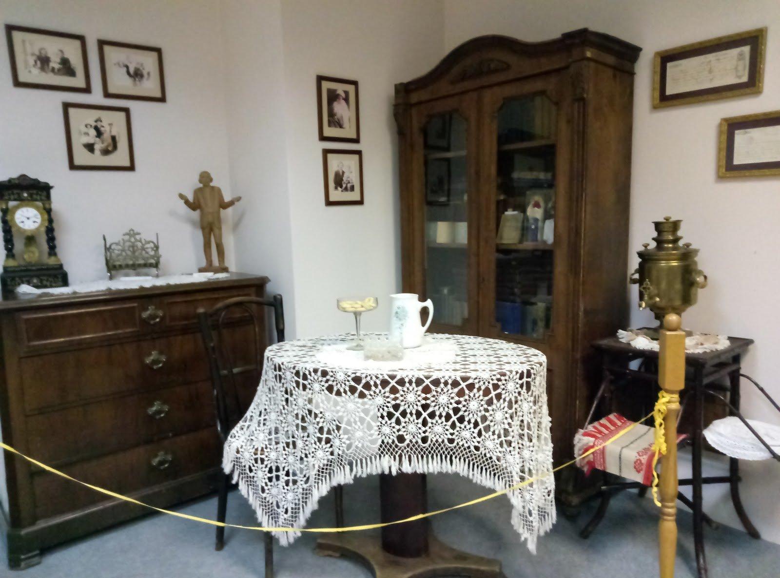 Музей Шолом-Алейхема