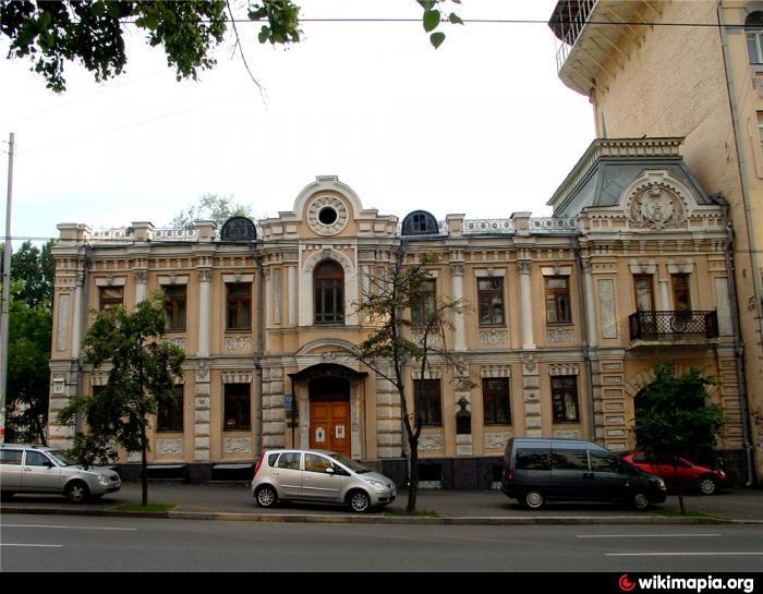 Музей на Саксаганского