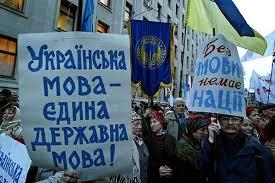 Юрий Шевелев: как изживали и как выжил украинский язык. Начало ХХ века