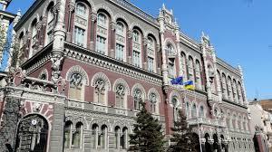 Национальный банк Украины в Киеве