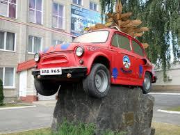 Памятник Запорожцу