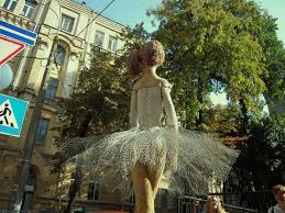 Киевская Балерина из Липы