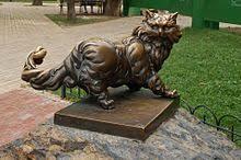 Бронзовый кот в Золотоворотском сквере