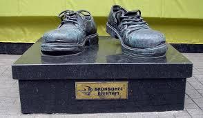 Памятник ботинкам